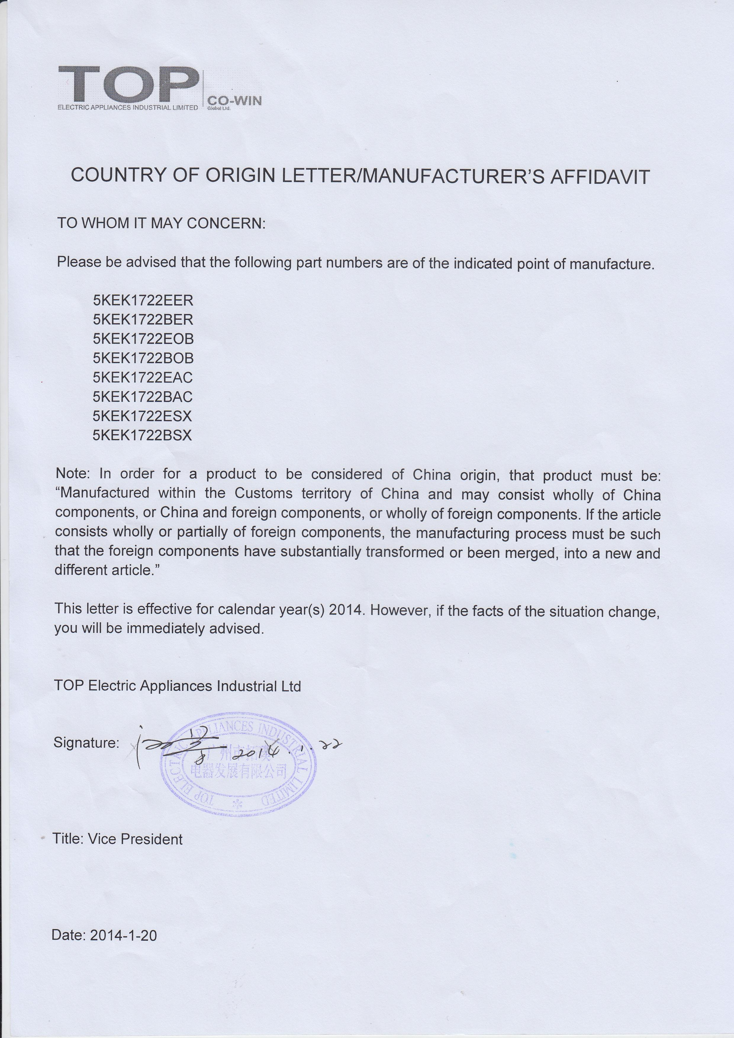 countryoforigindeclarationtop2014kettlesjpg – Country of Origin Letter